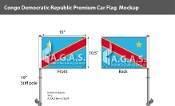 Congo Democratic Republic Car Flags 10.5x15 inch Premium