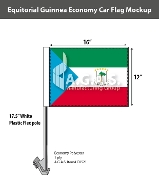 Equatorial Guinea Car Flags 12x16 inch Economy