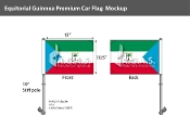 Equatorial Guinea Car Flags 10.5x15 inch Premium