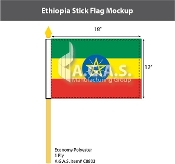 Ethiopia Stick Flags 12x18 inch
