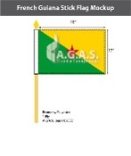 French Guyana Stick Flags 12x18 inch