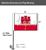 Gibraltar Car Flags 12x16 inch Economy