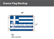 Greece Flags 12x18 inch