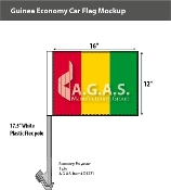 Guinea Car Flags 12x16 inch Economy