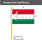 Hungary Stick Flags 12x18 inch