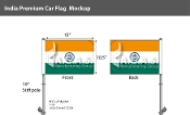 India Car Flags 10.5x15 inch Premium