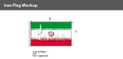 Iran Flags 3x5 foot