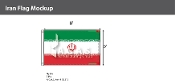 Iran Flags 5x8 foot