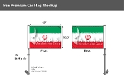 Iran Car Flags 10.5x15 inch Premium
