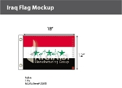 Iraq Flags 12x18 inch (2004 Design)