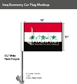 Iraq Car Flags 12x16 inch Economy (2004 Design)