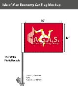 Isle of Man Car Flags 12x16 inch Economy