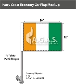 Ivory Coast Car Flags 12x16 inch Economy