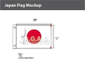 Japan Flags 12x18 inch