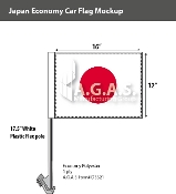 Japan Car Flags 12x16 inch Economy