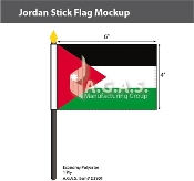 Jordan Stick Flags 4x6 inch