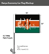Kenya Car Flags 12x16 inch Economy