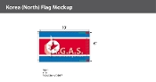 Korea North Flags 6x10 foot