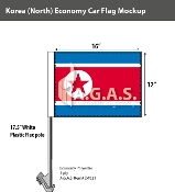 Korea North Car Flags 12x16 inch Economy
