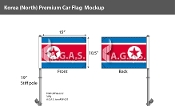 Korea North Car Flags 10.5x15 inch Premium