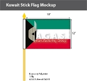 Kuwait Stick Flags 12x18 inch