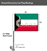 Kuwait Car Flags 12x16 inch Economy