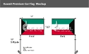 Kuwait Car Flags 10.5x15 inch Premium
