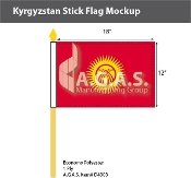 Kyrgyzstan Stick Flags 12x18 inch