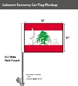Lebanon Car Flags 12x16 inch Economy