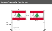 Lebanon Car Flags 10.5x15 inch Premium