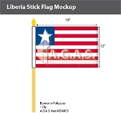 Liberia Stick Flags 12x18 inch