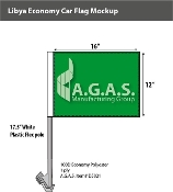 Libya Car Flags 12x16 inch Economy