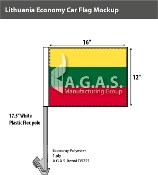Lithuania Car Flags 12x16 inch Economy