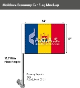 Moldova Car Flags 12x16 inch Economy