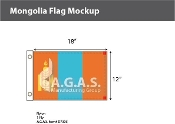 Mongolia Flags 12x18 inch