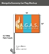 Mongolia Car Flags 12x16 inch Economy