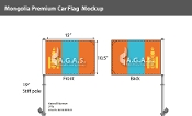 Mongolia Car Flags 10.5x15 inch Premium
