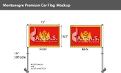 Montenegro Car Flags 10.5x15 inch Premium