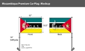 Mozambique Car Flags 10.5x15 inch Premium