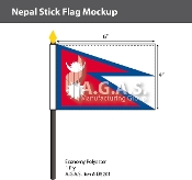 Nepal Stick Flags 4x6 inch