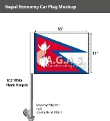 Nepal Car Flags 12x16 inch Economy