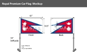 Nepal Car Flags 10.5x15 inch Premium