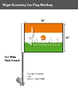 Niger Car Flags 12x16 inch Economy