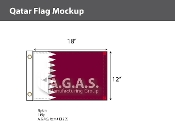Qatar Flags 12x18 inch