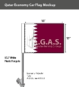 Qatar Car Flags 12x16 inch Economy
