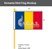 Romania Stick Flags 12x18 inch