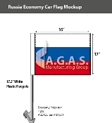 Russia Car Flags 12x16 inch Economy