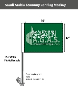 Saudi Arabia Car Flags 12x16 inch Economy