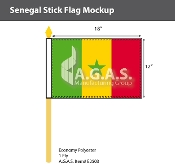 Senegal Stick Flags 12x18 inch