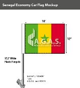 Senegal Car Flags 12x16 inch Economy